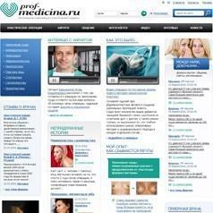Изготовление и продвижение медицинского сайта щитовых электроизмерительных приборов ad продвижение сайта uplab ваттметр modbus